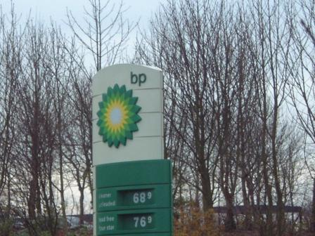 New BP Logo