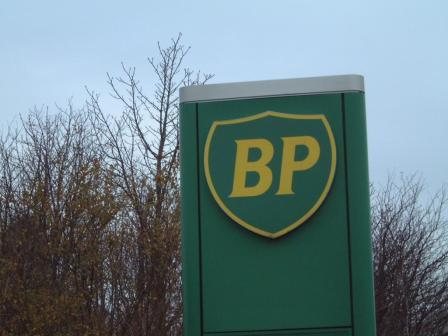 Old BP Logo